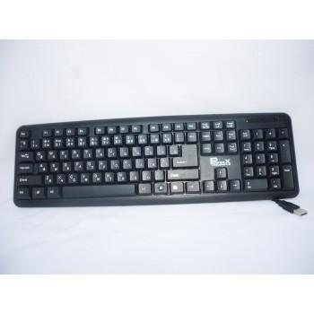 Klaviratura (2000 XP)